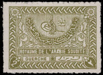 Saudi Arabia 1934-57 2g yellow-olive unmounted mint.