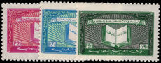 Saudi Arabia 1963 Islamic Institute unmounted mint.