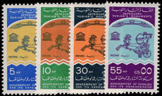 Sharjah 1965 Nubian Monuments unmounted mint.