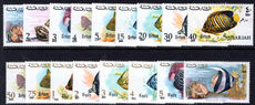 Sharjah 1966 Fish new currency set unmounted mint.