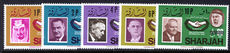Sharjah 1966 ICY provisional set unmounted mint.