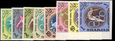 Sharjah 1964 Olympic Games imperf unmounted mint.