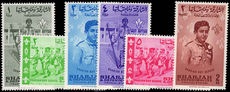 Sharjah 1964 Boy Scouts unmounted mint.