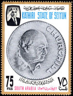 Seiyun 1967 Churchill unmounted mint.