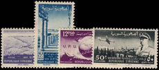 Syria 1949 UPU unmounted mint.