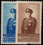 Syria 1949 Revolution unmounted mint.