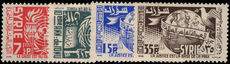 Syria 1955 United Nations unmounted mint.