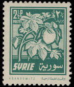 Syria 1956 Cotton Festival unmounted mint.