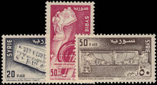 Syria 1956 International Campaign for Museums unmounted mint.