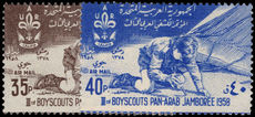 Syria 1958 Scouts unmounted mint.