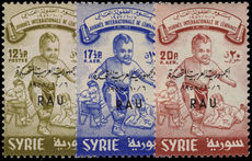 Syria 1958 International Childrens Day unmounted mint.