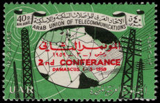 Syria 1959 Damascus Conference unmounted mint.
