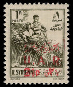 Syria 1959 provisional unmounted mint.