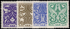 Syria 1959 Arabesque set unmounted mint.