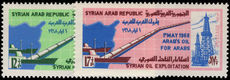 Syria 1968 Syrian Oil Exploration unmounted mint.