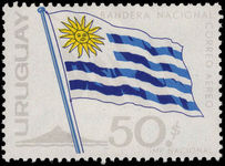 Uruguay 1965 50p Arms air unmounted mint.