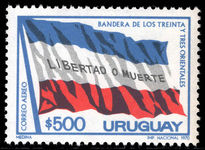 Uruguay 1970 500p Flag of 1825 unmounted mint.