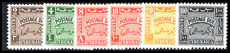 British Occupation Of Italian Colonies 1950 Postage due set (missing 40m) fine unmounted mint.