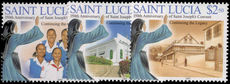 St Lucia 2005 St Josephs Convent unmounted mint.