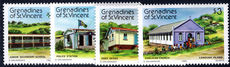 St Vincent Grenadines 1984 Canouan Island unmounted mint.