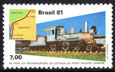 Brazil 1981 Madeira-Mamore Railway Line unmounted mint.