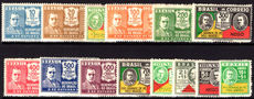 Brazil 1931 Revolution set fine lightly mounted mint.