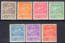 Brazil 1927 Condor set unmounted mint.