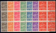 Brazil 1927 Condor set in blocks of 6 unmounted mint.