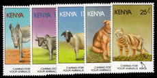 Kenya 1995 Prevention of Cruelty to Animals unmounted mint.