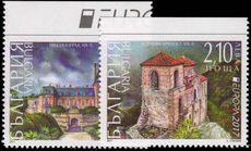 Bulgaria 2017 Europa: Castles and Palaces PERF 3 SIDES unmounted mint.