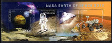 Curacao 2015 NASA souvenir sheet unmounted mint.