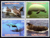 Dominican Republic 2016 Marine Mammals unmounted mint.