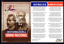 Dominican Republic2016 National Anthem souvenir sheet unmounted mint.