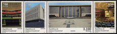 Equatorial Guinea 2015 Conference City Sipopo unmounted mint.