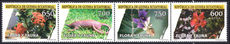 Equatorial Guinea 2016 Animals and Plants unmounted mint.