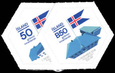 Iceland 2018 100 years of independence unmounted mint.