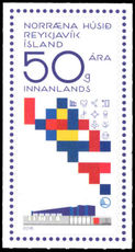 Iceland 2018 50 years of Nordic house in ReykjavÌk unmounted mint.