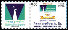 India 2016 National Insurance Co. Ltd unmounted mint with label.