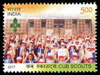 India 2017 Cub Scouts unmounted mint.