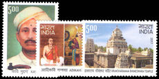 India 2017 Culture unmounted mint.