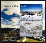 Kosovo 2016 Mountain Tourism souvenir sheet unmounted mint.