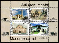 Kosovo 2017 Monuments sheetlet unmounted mint.