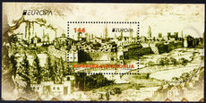 Macedonia 2017 Europe: Castles and Palaces souvenir sheet unmounted mint.
