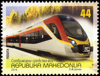 Macedonia 2016 Trains unmounted mint.