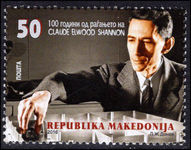 Macedonia 2016 Claude Shannon unmounted mint.