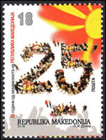 Macedonia 2016 25 years of independence unmounted mint.