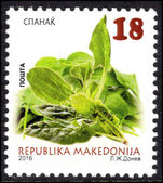 Macedonia 2016 Spinach unmounted mint.