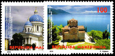 Macedonia 2016 Monuments unmounted mint.