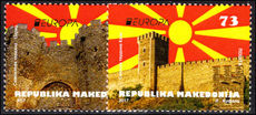 Macedonia 2017 Europe: Castles and Palaces unmounted mint.