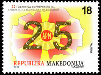 Macedonia 2017 Macedonian forces unmounted mint.